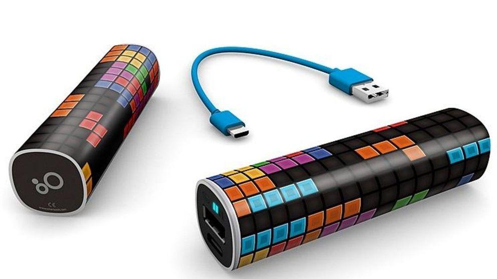 Amazon Prime Day: las mejores ofertas de baterías externas (power bank)