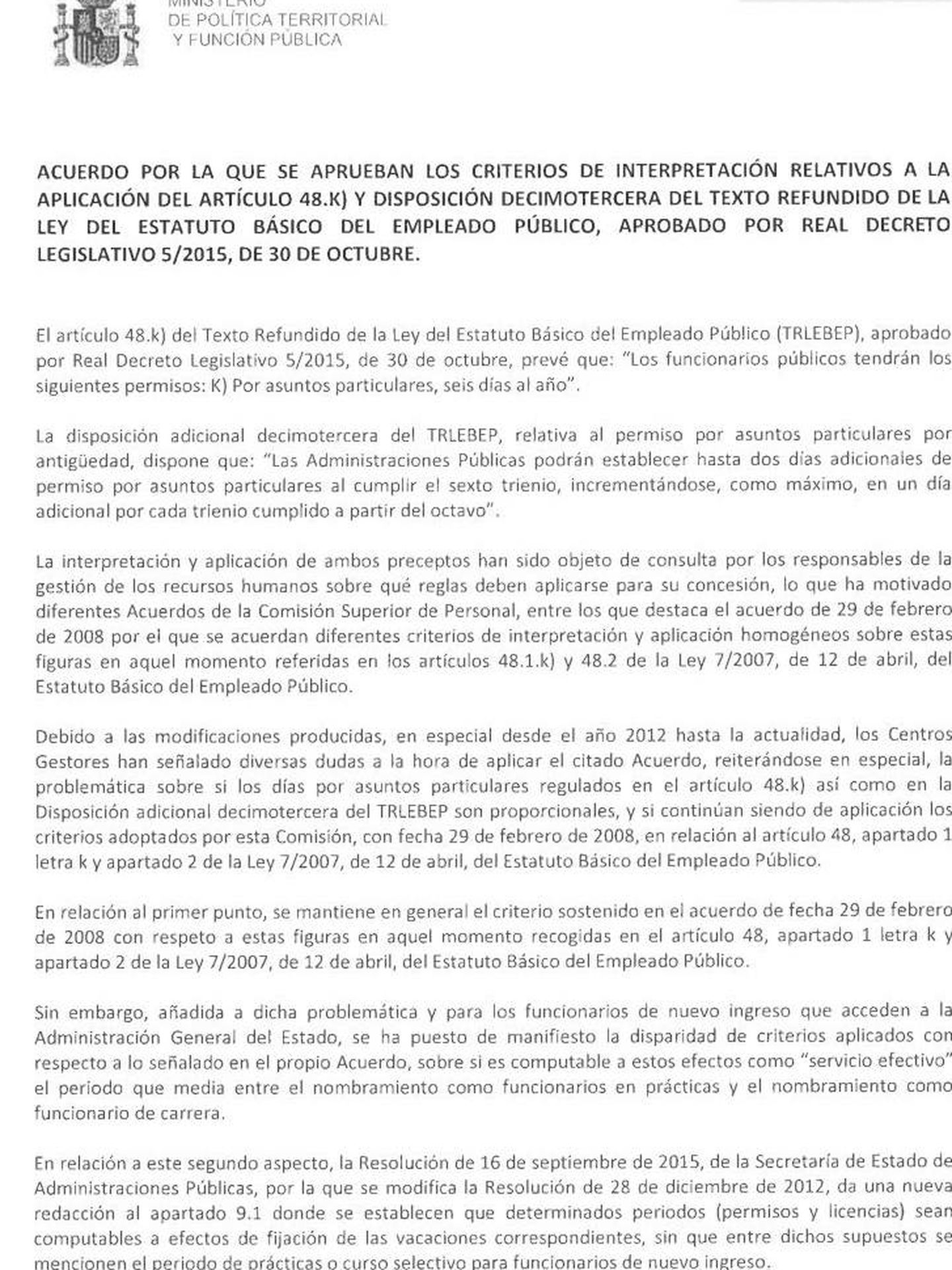 Documento en el que se anuncia el recorte de los moscosos a funcionarios. (Pinche para ampliar)