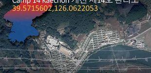 Post de Los 10 mandamientos de un campo de concentración en Corea del Norte