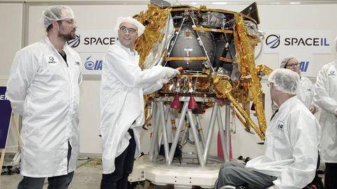 Primer módulo lunar israelí