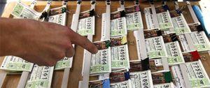 El 85% de los madrileños comprarán lotería en Navidad pero reducen el gasto en este concepto