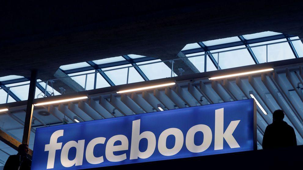 Los beneficios de Facebook aumentan un 71% en el segundo trimestre de 2017