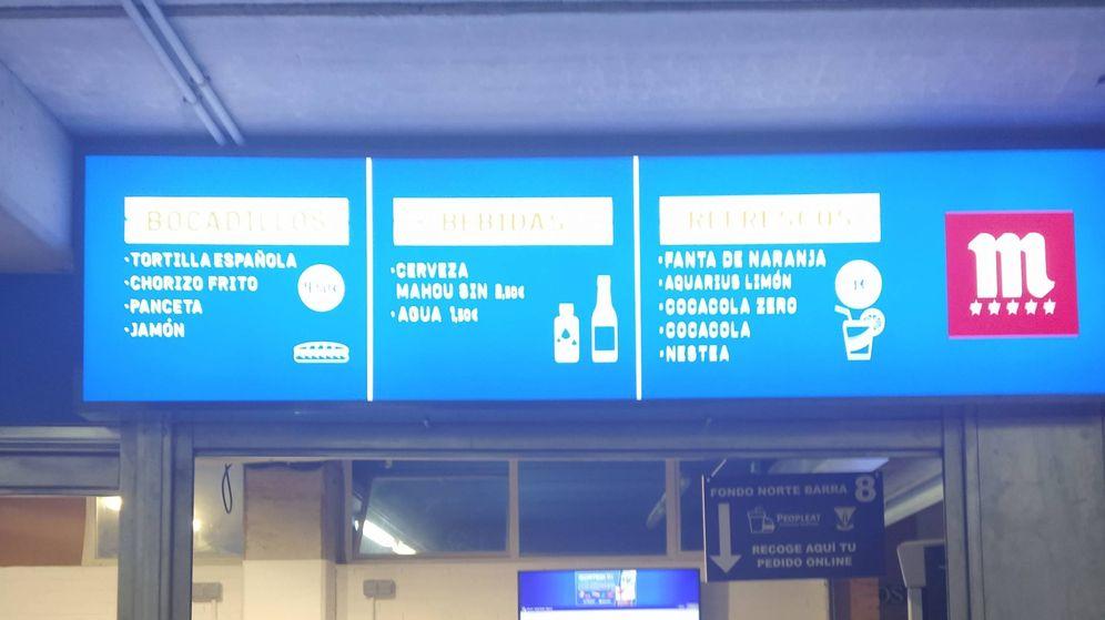 Foto:  Imagen de uno de los establecimientos ubicados dentro del estadio de Butarque. (EC)