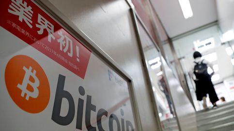 Bitcoin se hunde hasta 10.500$ después de que Coincheck suspenda las retiradas
