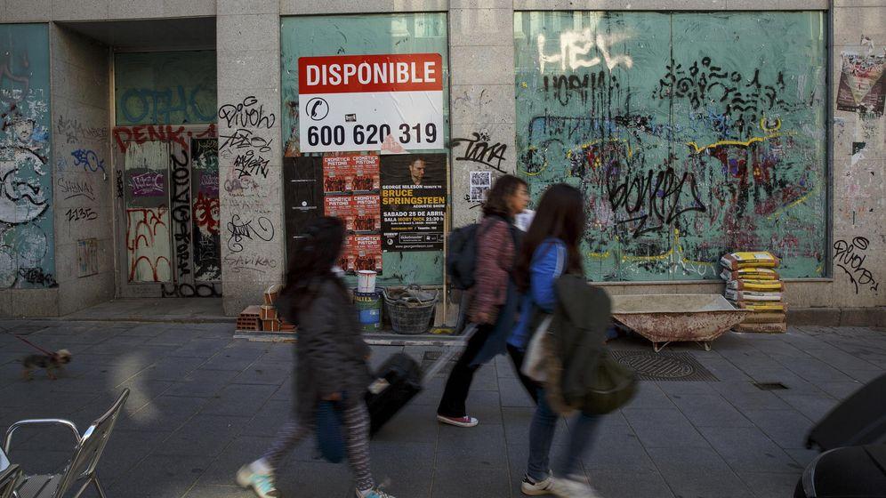 Foto: Una sucursal bancaria cerrada en Madrid. (REUTERS/Andrea Comas)
