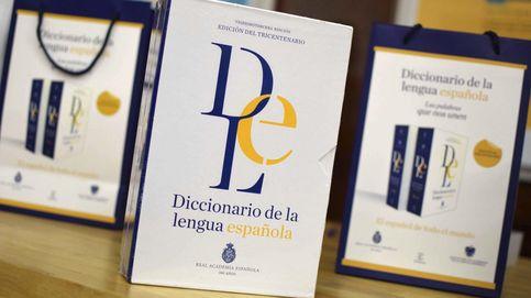 No, la RAE no está regalando ejemplares de su diccionario en papel: es un bulo