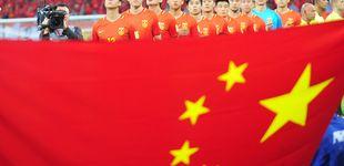 Post de China se toma en serio el futuro de su fútbol y su sub-20 se muda a Alemania