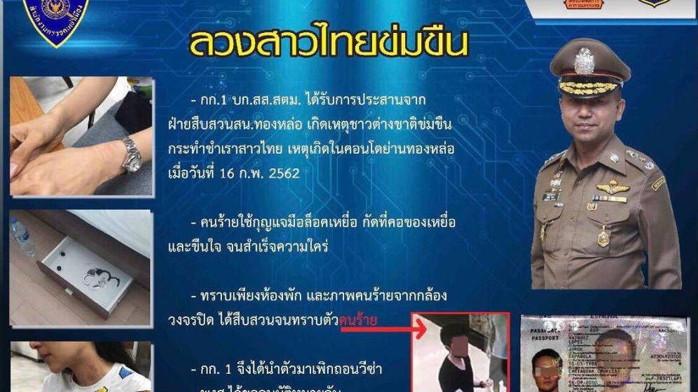 Foto: La imagen del cartel que difundió la policía tailandesa la semana de la presunta violación. (EFE).