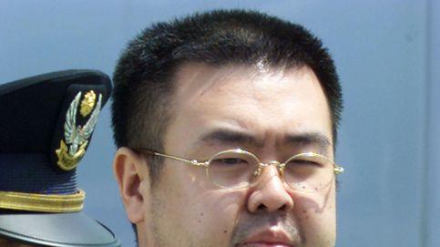 Agente nervioso VX, el tóxico con el que asesinaron al hermano de Kim Jong-un
