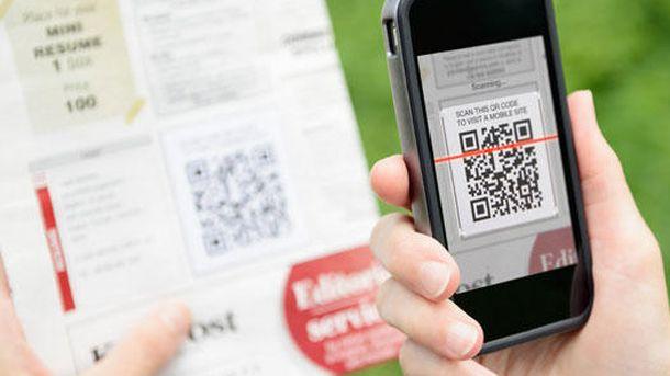 Foto: Los nuevos códigos QR quieren terminar con el problema de las imitaciones