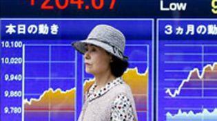 Foto: El Banco de Japón compra una cantidad récord de ETF para evitar la caída de Tokio