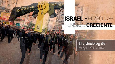 ¿Es esta la próxima gran guerra de Israel?
