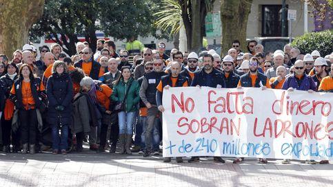 La banca acuerda el rescate de Tubos Reunidos tras el aviso del PNV a BBVA