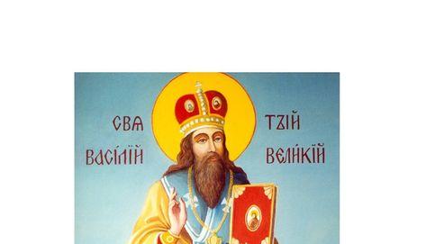 ¡Feliz santo! ¿Sabes qué santos se celebran hoy, 2 de febrero? Consulta el santoral