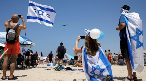 70º aniversario del Día de la Independencia de Israel