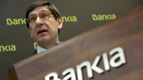 Cerberus y Starwood quedan fuera de la puja por los hoteles de Bankia