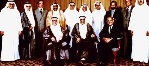 Foto: El primer consejo de administración de Invercorp, en 1982.