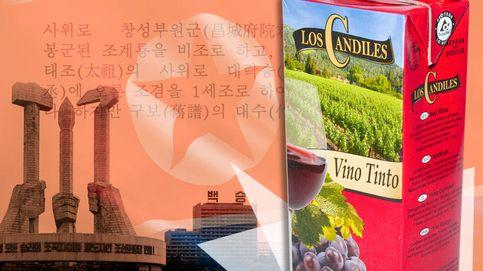 Este es el vino español de 'brick' que consumen las élites de Corea del Norte