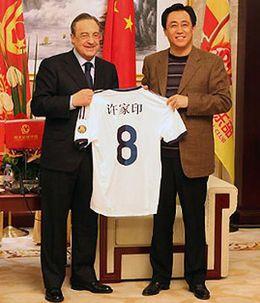 Foto: La visita de Florentino a China desata los rumores sobre la posible llegada de Kaká