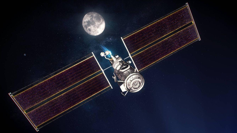 Lunar Gateway (NASA)