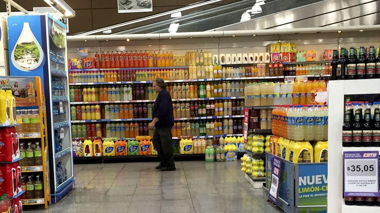 Los supermercados de grandes superficies tienen un gran potencial de ahorro energético. (EFE)