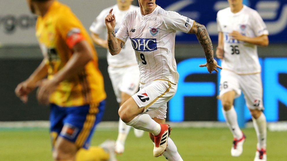 Así animan los aficionados japoneses a Fernando Torres