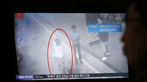 Las cámaras de seguridad muestran el asesinato del hermano de Kim Jong-un