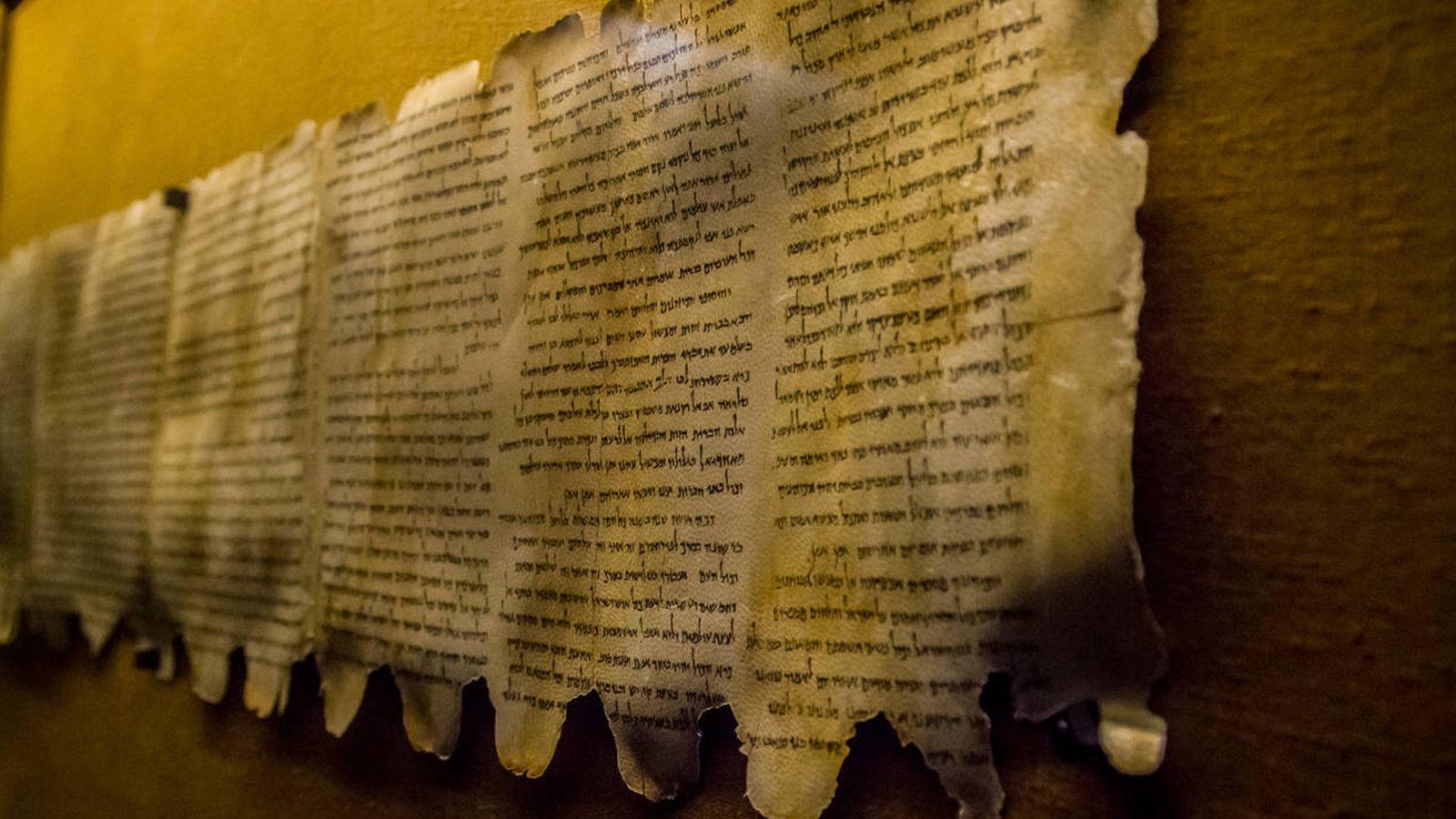 Foto: Los manuscritos, expuestos. (iStock)