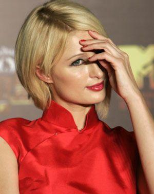 Paris Hilton elige un hotel de la competencia para alojarse en Shanghai