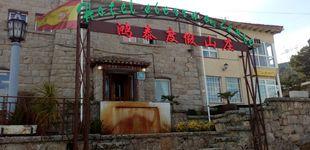Post de El hotel en que se casan los chinos en Madrid