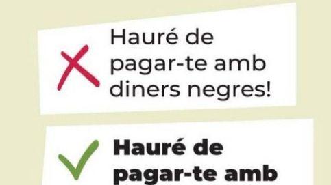 Contra el racismo, 'dinero B': la polémica campaña del Ayuntamiento de Palma