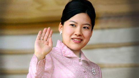 Ayako de Japón se casa: lo que recibe y a lo que renuncia por su boda