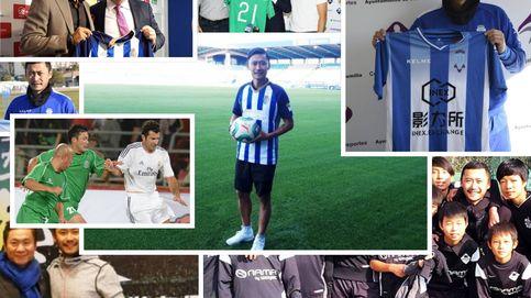 El fútbol moderno apesta, pero no es culpa de Gao Leilei ser el fichaje más turbio del verano