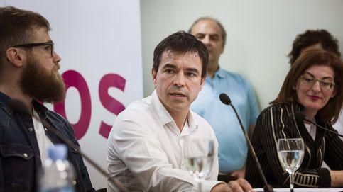 UPyD impulsa una fundación para salvar las causas contra Bankia y Rato