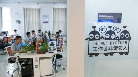 El lugar remoto desde el que el Google chino censura internet a toda su población