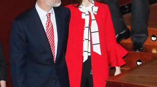 Doña Letizia, Zara y los embajadores de la Marca España