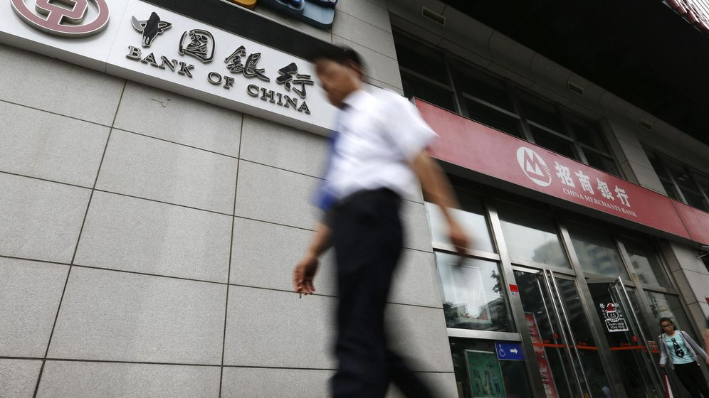 Foto: Sucursal bancaria en Pekín (Efe)
