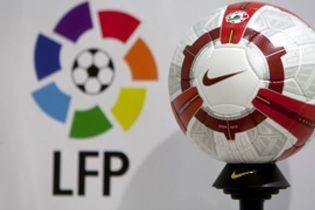 Foto: Fútbol, una pasión que mueve el 1,7% del PIB español