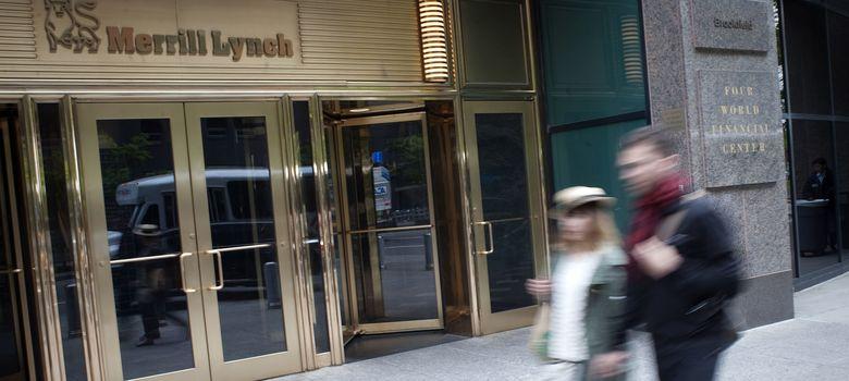 Foto: Edificio de Merrill Lynch en Nueva York. (Reuters)