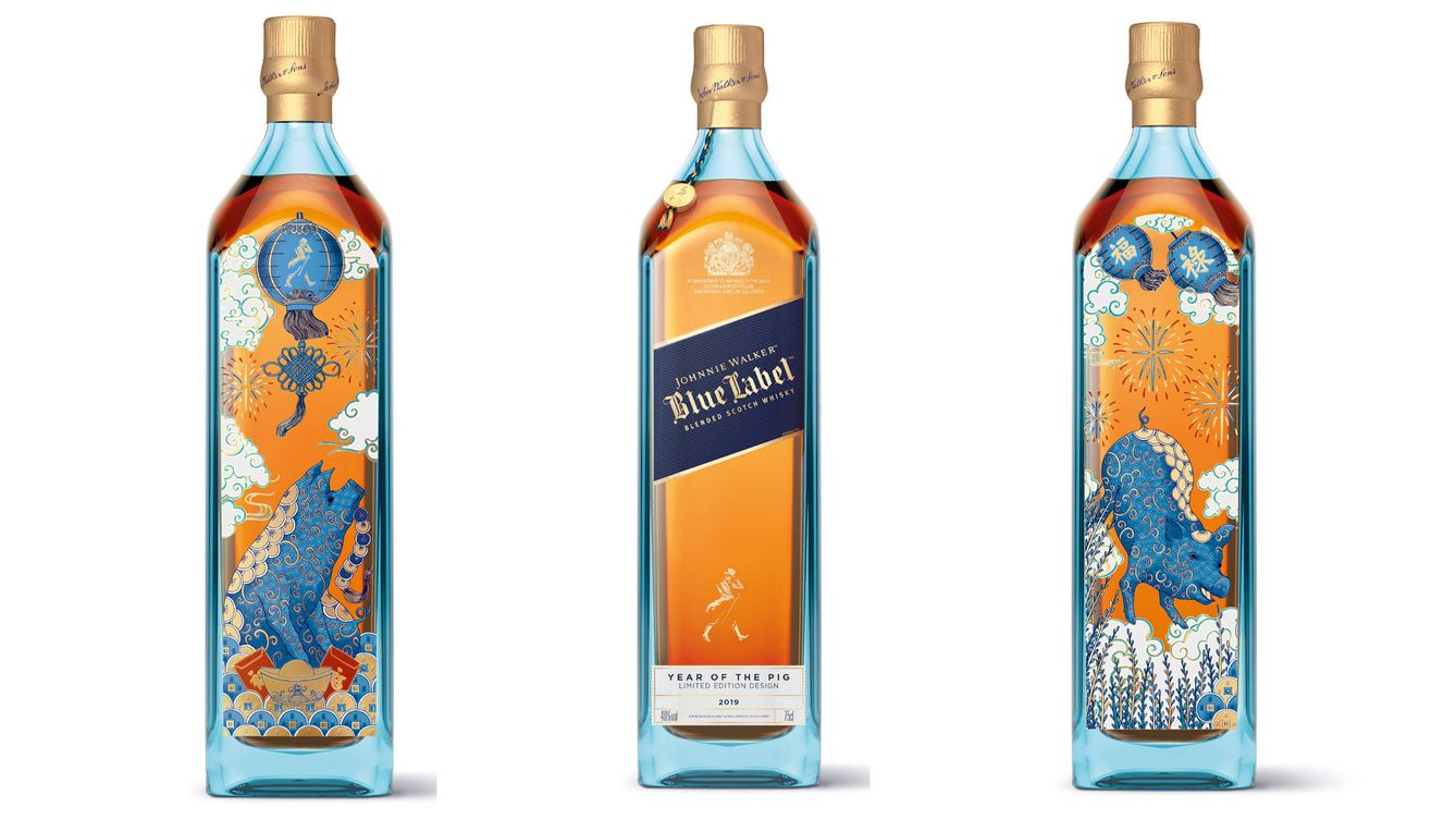 Foto: La edición limitada Johnnie Walker Blue Label Year of the Pig vista desde diferentes perspectivas.