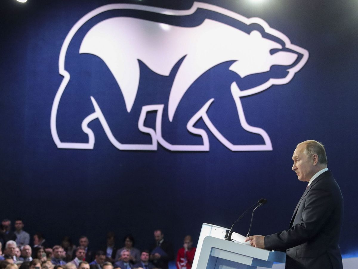 Foto: United russia party congress in moscow