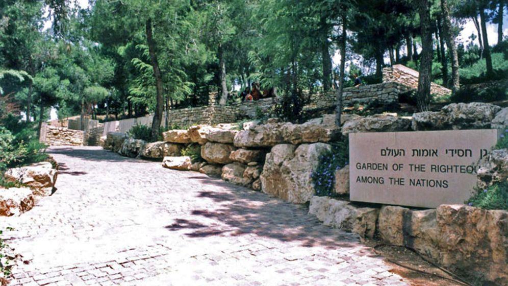 Foto: Entrada al jardín de los Justos entre las Naciones. (Yad Vashem)