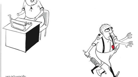 Martínmorales: El dibujo inagotable