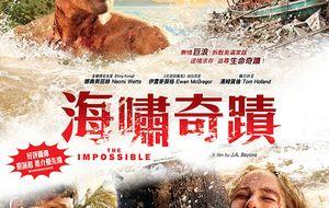 China también se rinde al fenómeno recaudatorio de 'Lo imposible'