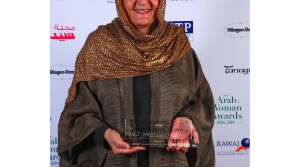 Foto: La princesa Lolowah, en una imagen de archivo. (Arab Woman Awards 2004)