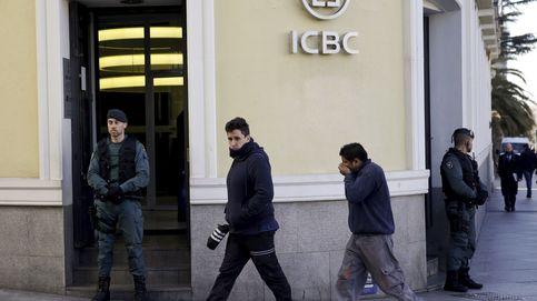 La UCO interviene la sede en Madrid del banco chino ICBC por blanqueo