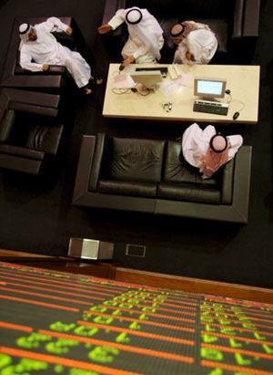 El banco central de Emiratos Árabes sale en defensa de su sistema bancario