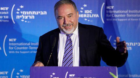 El ministro de Defensa israelí llama a boicotear los negocios de los árabe-israelíes