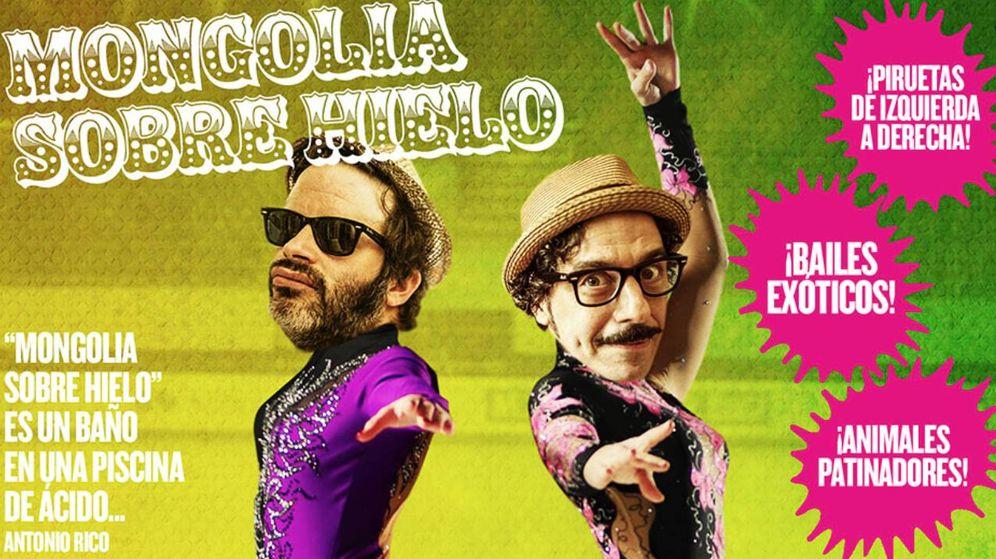 Foto: Cartel del espectáculo de Edu Galán y Darío Adanti.