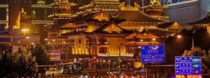 Foto: China tendrá 1,4 millones de millonarios en dólares en 2015
